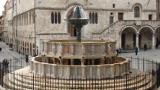 Fontana Perugia Centro